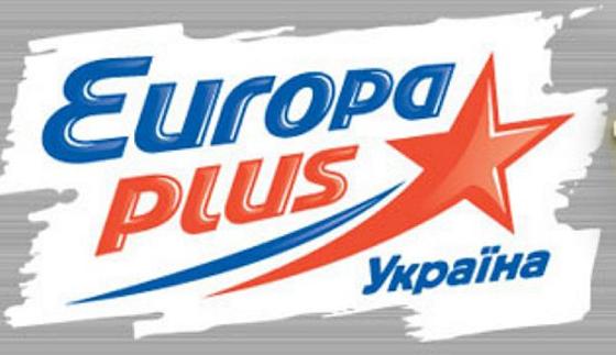 Татьяна Русина На Европе Плюс часть 2