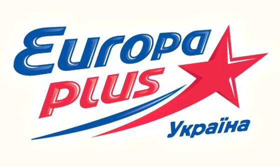 Татьяна Русина На Европе Плюс часть 1